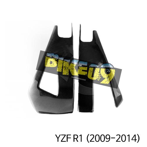야마하 YZF R1(2009-2014) 스윙암커버 YZF-R1 (2009-2013) 카본 카울