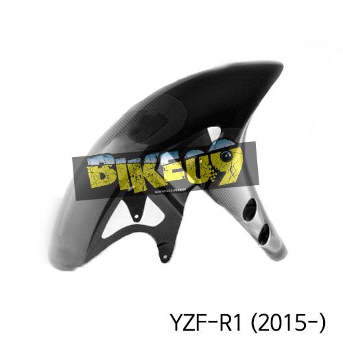 야마하 YZF-R1(2015-) 프론트휀더 카본 카울