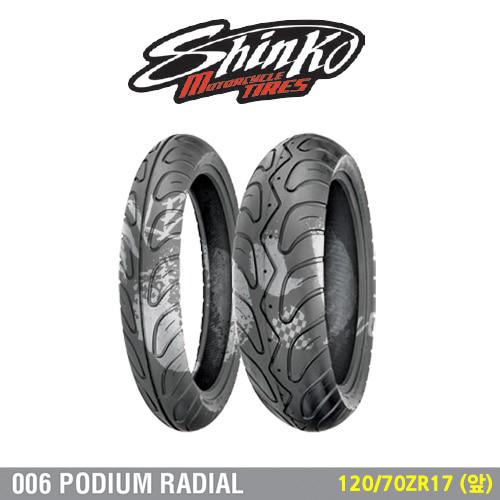 신코타이어 006 PODIUM RADIAL 120/70ZR17 (앞)