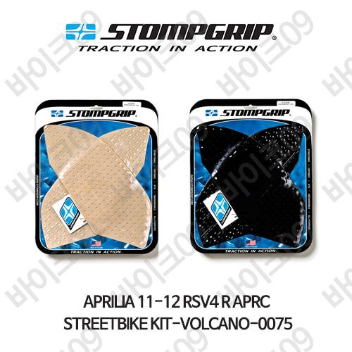 아프릴리아 11-12 RSV4R APRC STREETBIKE KIT-VOLCANO-0075 스텀프 테크스팩 오토바이 니그립 패드
