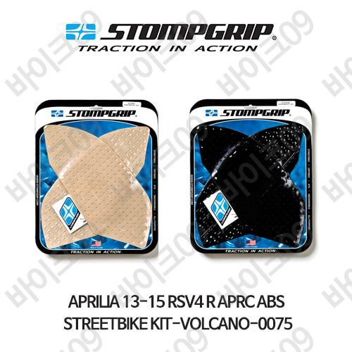 아프릴리아 13-15 RSV4 R APRC ABS STREETBIKE KIT-VOLCANO-0075 스텀프 테크스팩 오토바이 니그립 패드