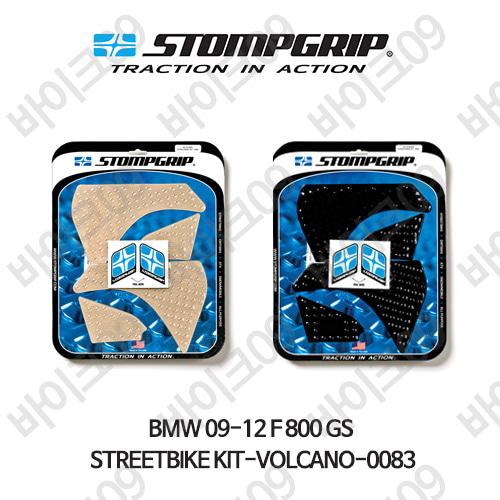 BMW 09-12 F800GS STREETBIKE KIT-VOLCANO-0083 스텀프 테크스팩 오토바이 니그립 패드