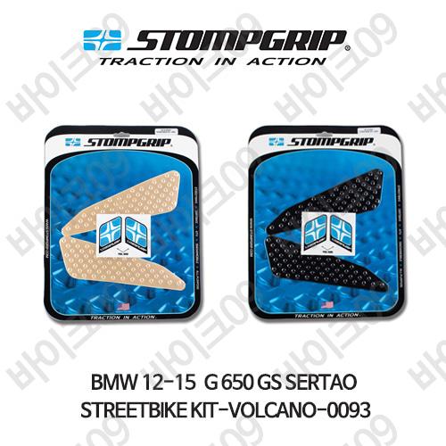 BMW 12-15 G650GS SERTAO STREETBIKE KIT-VOLCANO-0093 스텀프 테크스팩 오토바이 니그립 패드