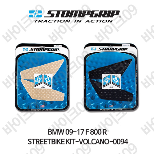 BMW 09-17 F800R STREETBIKE KIT-VOLCANO-0094 스텀프 테크스팩 오토바이 니그립 패드