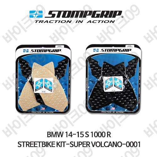 BMW 14-15 S1000R STREETBIKE KIT-SUPER VOLCANO-0001 스텀프 테크스팩 오토바이 니그립 패드