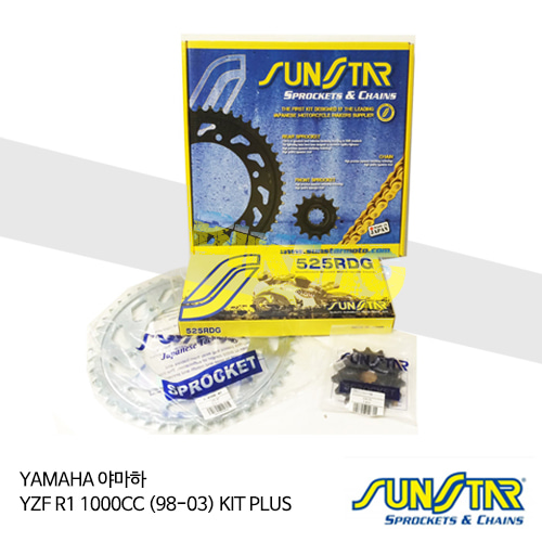 YAMAHA 야마하 YZF R1 1000CC (98-03) KIT PLUS 대소기어 체인세트 SUNSTAR