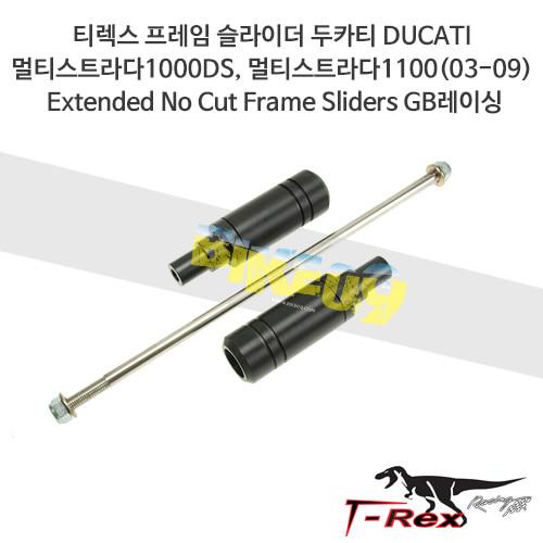 티렉스 프레임 슬라이더 두카티 DUCATI 멀티스트라다1000DS, 멀티스트라다1100(03-09) Extended No Cut Frame Sliders GB레이싱