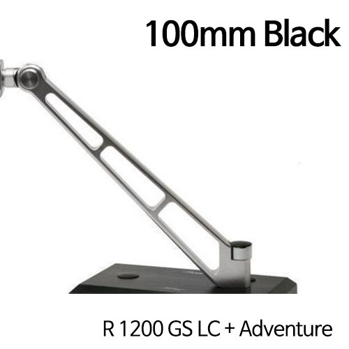 분덜리히 R1200GS LC R1200GS어드벤처 MFW Naked Bike mirror stem - 100mm 블랙