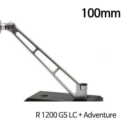 분덜리히 R1200GS LC/어드벤처 MFW Naked Bike mirror stem - 100mm 실버