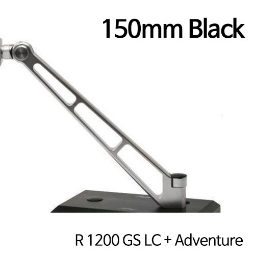 분덜리히 R1200GS LC/어드벤처 MFW Naked Bike aluminium mirror stem - 150mm 블랙