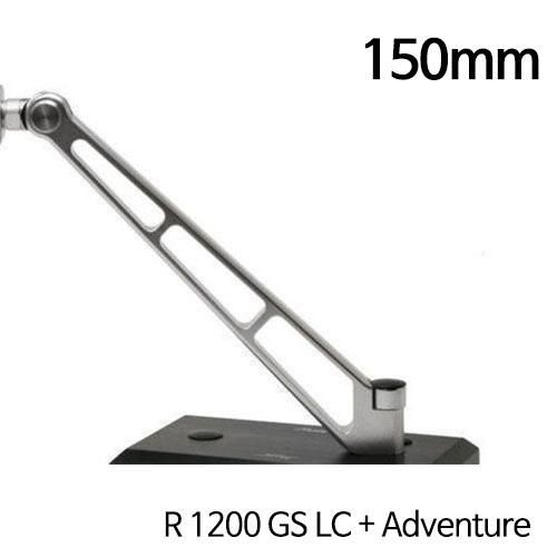분덜리히 R1200GS LC R1200GS어드벤처 MFW Naked Bike aluminium mirror stem - 150mm 실버