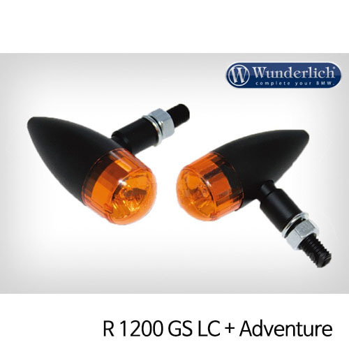 분덜리히 R1200GS LC R1200GS어드벤처 Indicator bullet light (set)