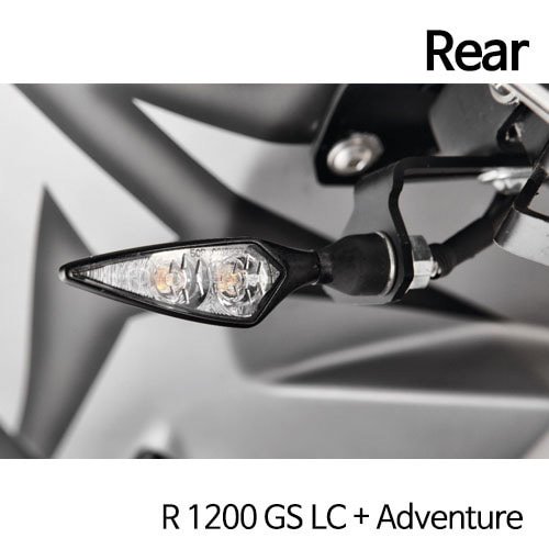 분덜리히 R1200GS LC R1200GS어드벤처 Kellermann micro Rhombus DF indicator - rear left