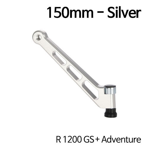 분덜리히 R1200GS 어드벤처 MFW mirror stem - 150mm 실버