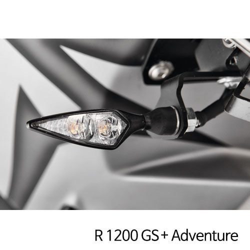 분덜리히 R1200GS 어드벤처 Kellermann Micro Rhombus PL indicator - front right