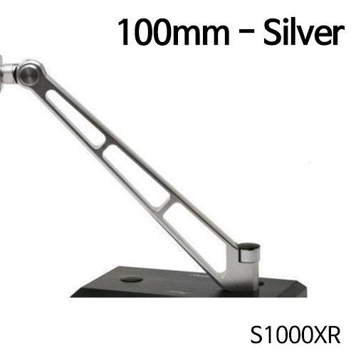분덜리히 S1000XR MFW Naked Bike mirror stem - 100mm 실버