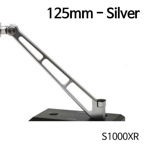 분덜리히 S1000XR MFW Naked Bike mirror stem - 125mm 실버