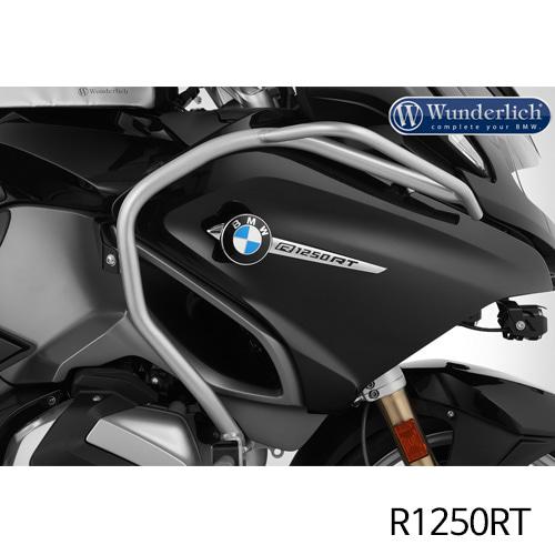 분덜리히 BMW 모토라드 R1250RT 탱크 프로텍션 바 - 실버
