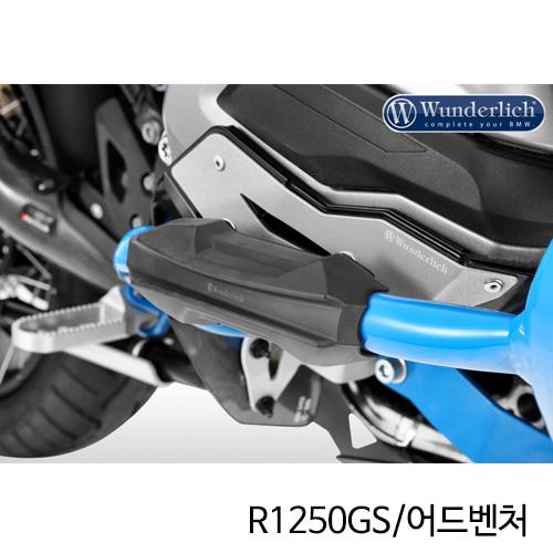분덜리히 BMW 모토라드 R1250GS/어드벤처 크래쉬 바 슬라이드 패드 (pair) - 25mm - 블랙 35833-002
