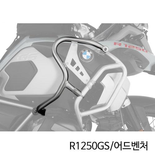 분덜리히 BMW 모토라드 R1250GS/어드벤처 탱크 보호 강화 프로텍션 바 세트 R1250GS Adv  - 스테인리스 41873-200
