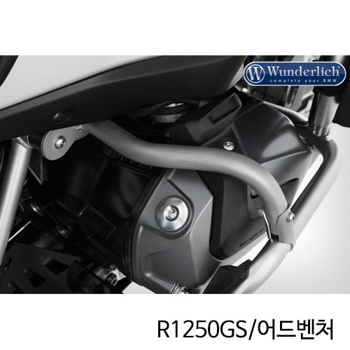 분덜리히 BMW 모토라드 R1250GS/어드벤처 순정 엔진 보호바용 강화바 - 스테인리스 41873-300