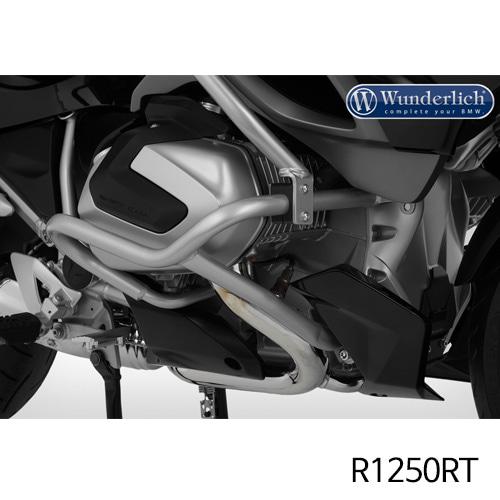 분덜리히 BMW 모토라드 R1250RT 엔진 프로텍션바 - 실버 20381-001