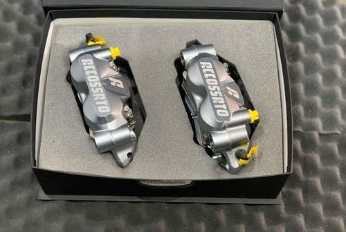 티맥스 530 DX 4피 캘리퍼 브렘보
