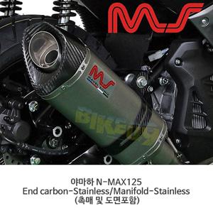 야마하 N-MAX125 End carbon-Stainless/Manifold-Stainless (촉매 및 도면포함) 머플러