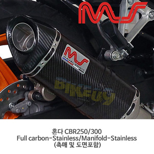 혼다 CBR250/300 Full carbon-Stainless/Manifold-Stainless (촉매 및 도면포함) 머플러