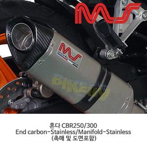 혼다 CBR250/300 End carbon-Stainless/Manifold-Stainless (촉매 및 도면포함) 머플러