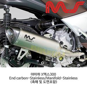 야마하 X맥스300 End carbon-Stainless/Manifold-Stainless (촉매 및 도면포함) 머플러