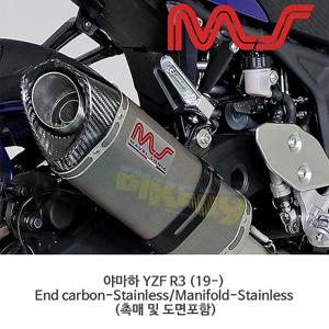 야마하 YZF R3 (19-) End carbon-Stainless/Manifold-Stainless (촉매 및 도면포함) 머플러