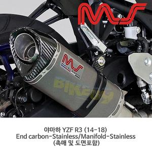 야마하 YZF R3 (14-18) End carbon-Stainless/Manifold-Stainless (촉매 및 도면포함) 머플러