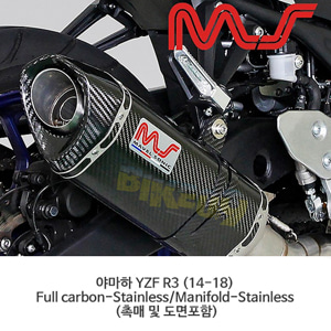 야마하 YZF R3 (14-18) Full carbon-Stainless/Manifold-Stainless (촉매 및 도면포함) 머플러