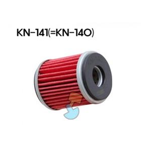K&N 케이엔엔 야마하 X맥스300/WR450F/트리커 오일필터 KN-141(=KN-140)