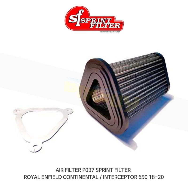 스프린트 필터 에어필터 ROYAL ENFIELD 로얄엔필드 콘티넨탈/인터셉터650 (18-20) AIR FILTER P037