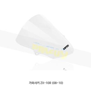 가와사키 ZX-10R (08-10) WRS 윈드스크린 레이스 HIGH 클리어 KA003T_2