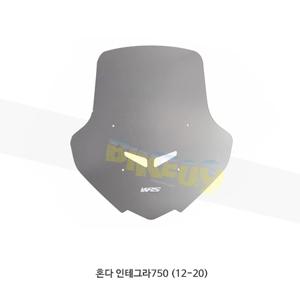 혼다 인테그라750 (12-20) WRS 윈드스크린 SPORT 스모크 HO008F