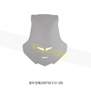 혼다 인테그라750 (12-20) WRS 윈드스크린 투어링 스모크 HO007F