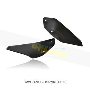 BMW R1200GS 어드벤처 (13-18) WRS 디플렉터 OVERSIZE 매트 블랙 BM010NO