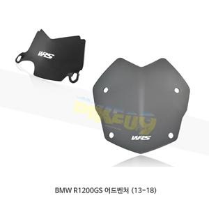 BMW R1200GS 어드벤처 (13-18) WRS 윈드스크린 랠리 다크 스모크+CENTRAL 디플렉터 BM045FS+BM011NO