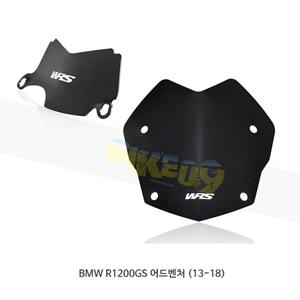 BMW R1200GS 어드벤처 (13-18) WRS 윈드스크린 랠리 매트 블랙+CENTRAL 디플렉터 BM045NO+BM011NO