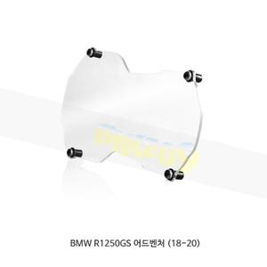 BMW R1250GS 어드벤처 (18-20) WRS LED용 헤드라이트 커버 BM024T
