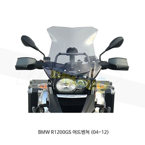 BMW R1200GS 어드벤처 (04-12) WRS 할로겐 램프용 윈드스크린 SPORT EVO 스모크 BM034F