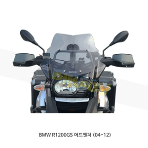 BMW R1200GS 어드벤처 (04-12) WRS 할로겐 램프용 윈드스크린 랠리 EVO 스모크 BM033F