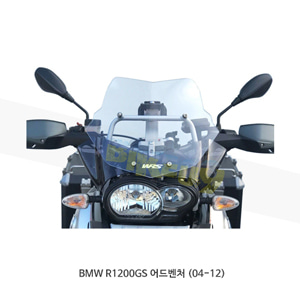 BMW R1200GS 어드벤처 (04-12) WRS 할로겐 램프용 윈드스크린 랠리 EVO 클리어 BM033T