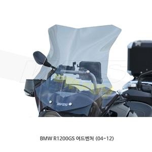 BMW R1200GS 어드벤처 (04-12) WRS LED용 윈드스크린 SPORT EVO 스모크 BM034F-LED