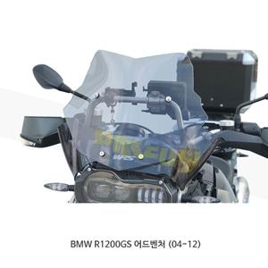 BMW R1200GS 어드베너 (04-12) WRS LED용 윈드스크린 랠리 EVO 스모크 BM033F-LED