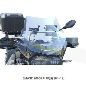 BMW R1200GS 어드벤처 (04-12) WRS LED용 윈드스크린 랠리 EVO 클리어 BM033T-LED