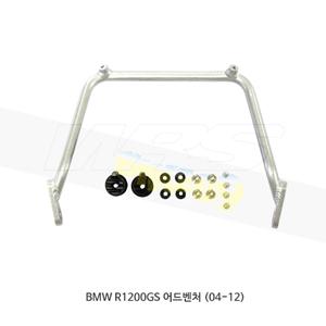 BMW R1200GS 어드벤처 (04-12) WRS 윈드스크린 스테이 그레이 BM204A